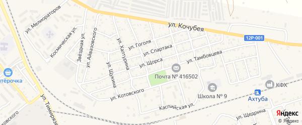 Улица Щорса на карте Ахтубинска с номерами домов