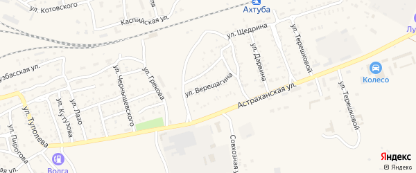 Улица Верещагина на карте Ахтубинска с номерами домов