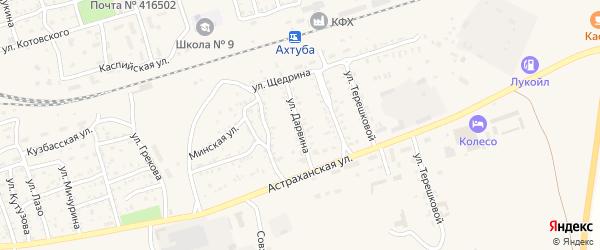 Улица Дарвина на карте Ахтубинска с номерами домов
