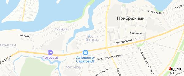 Карта поселка 1 Учхоза города Энгельса в Саратовской области с улицами и номерами домов