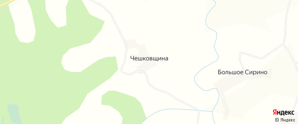 Карта деревни Чешковщина в Вологодской области с улицами и номерами домов