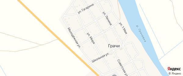 Улица Мира на карте села Грачи Астраханской области с номерами домов