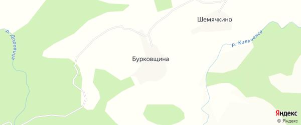 Карта деревни Бурковщина в Вологодской области с улицами и номерами домов