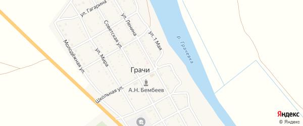 Улица Ленина на карте села Грачи Астраханской области с номерами домов