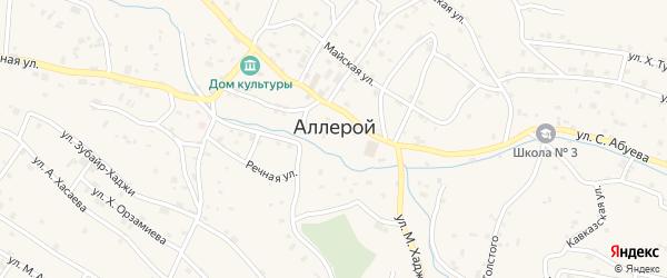 Школьная улица на карте села Аллерой Чечни с номерами домов