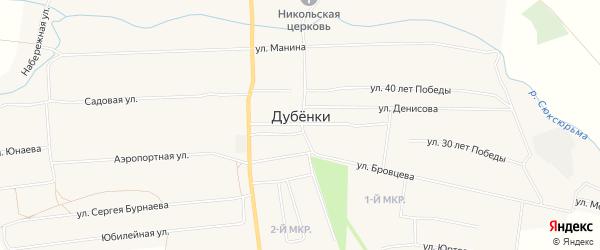 Карта села Дубенки в Мордовии с улицами и номерами домов
