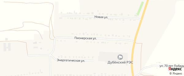 Пионерская улица на карте села Дубенки Мордовии с номерами домов
