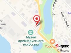 Буз ВО Великоустюгская ЦРБ Стоматологическая поликлиника