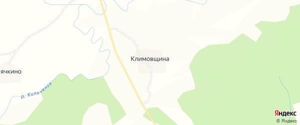 Карта деревни Климовщина (Енангское с/п) в Вологодской области с улицами и номерами домов