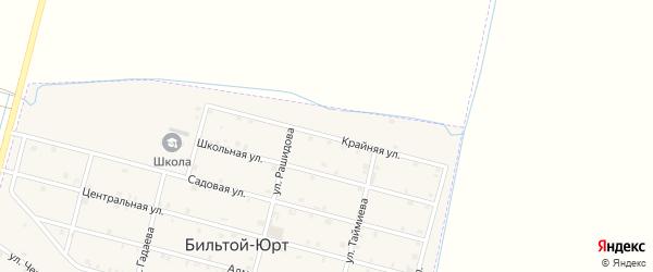 Крайняя улица на карте села Бильтой-юрт Чечни с номерами домов