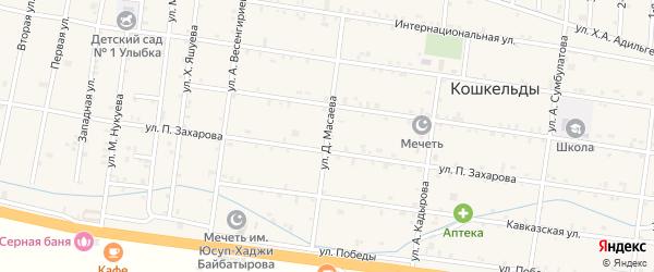 Улица Масаева на карте села Кошкельды с номерами домов