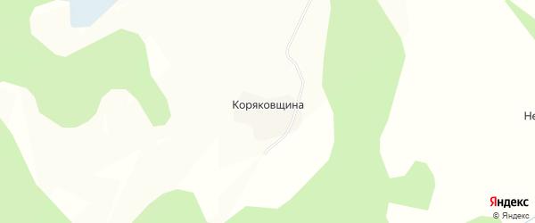 Карта деревни Коряковщина в Вологодской области с улицами и номерами домов