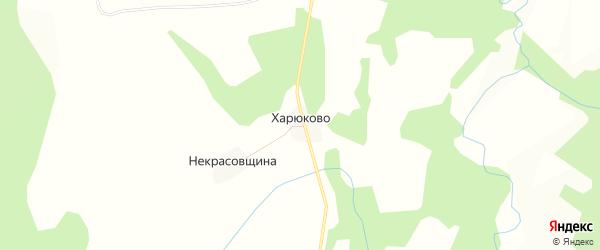 Карта деревни Харюково в Вологодской области с улицами и номерами домов
