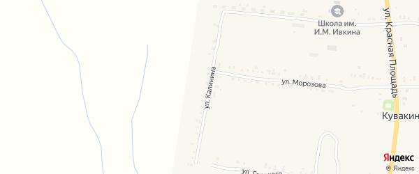 Улица Калинина на карте села Кувакино с номерами домов