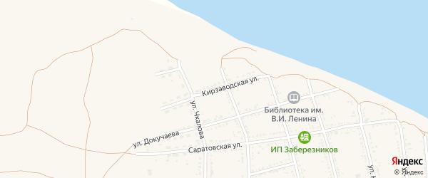 Кирзаводская улица на карте Никольского села Астраханской области с номерами домов