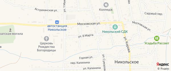 Улица 8 Марта на карте Никольского села Астраханской области с номерами домов