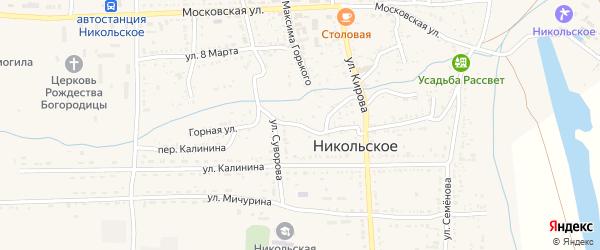 Горная улица на карте Никольского села Астраханской области с номерами домов