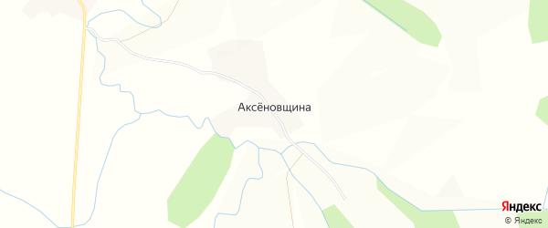 Карта деревни Аксеновщина в Вологодской области с улицами и номерами домов