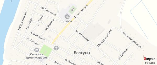 Школьная улица на карте села Болхуны Астраханской области с номерами домов