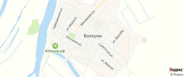 Карта села Болхуны в Астраханской области с улицами и номерами домов