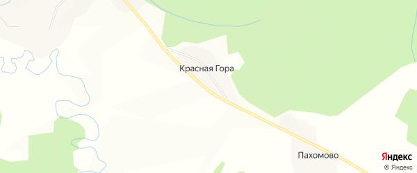 Карта деревни Красной Гора в Вологодской области с улицами и номерами домов