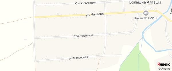 Тракторная улица на карте села Большие Алгаши с номерами домов
