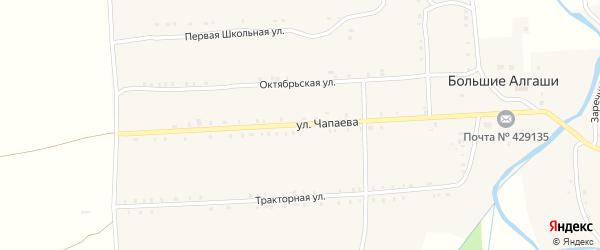 Улица Чапаева на карте села Большие Алгаши с номерами домов