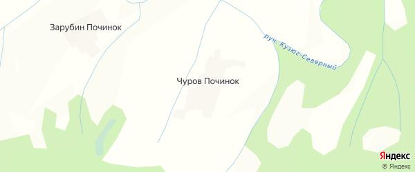 Карта села Чуров Починок в Вологодской области с улицами и номерами домов