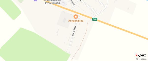 1 Мая улица на карте села Пришиба Астраханской области с номерами домов
