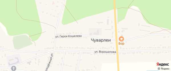 Улица Героя Кошелева на карте села Чуварлеи Чувашии с номерами домов