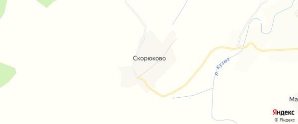 Карта деревни Скорюково в Вологодской области с улицами и номерами домов