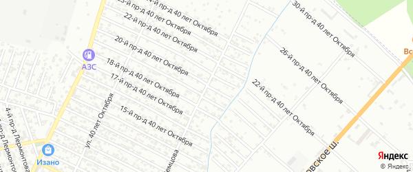 40 лет Октября улица 20-й проезд на карте Хасавюрта с номерами домов