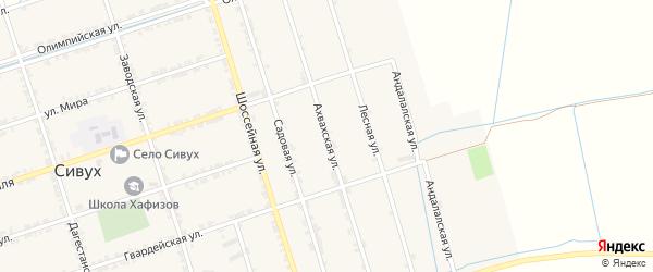 Ахвахская улица на карте села Сивуха с номерами домов
