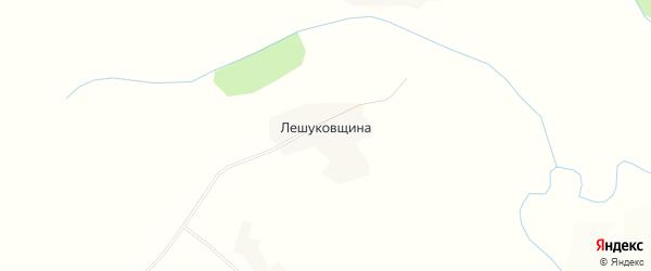 Карта деревни Лешуковщина в Вологодской области с улицами и номерами домов