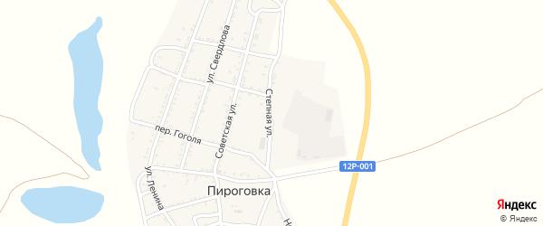 Степная улица на карте села Пироговки Астраханской области с номерами домов