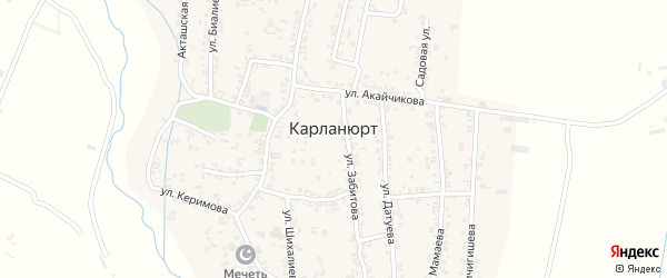 Рабочая улица на карте села Карланюрта с номерами домов