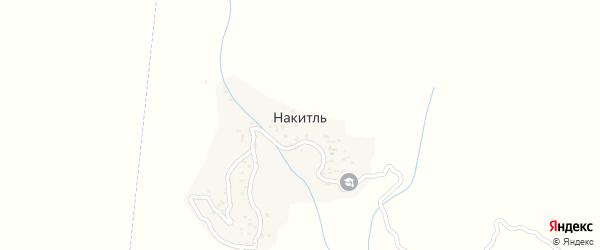 Улица Магомеда Маджидова на карте села Накитля с номерами домов