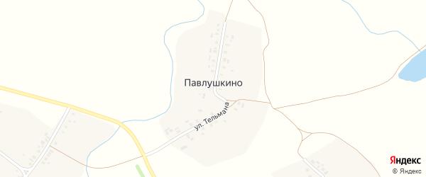 Улица Тельмана на карте деревни Павлушкино Чувашии с номерами домов