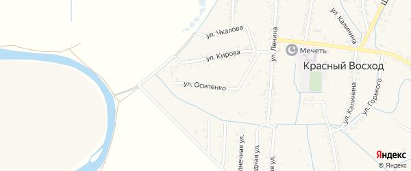 Улица Осипенко на карте села Красного Восхода Дагестана с номерами домов