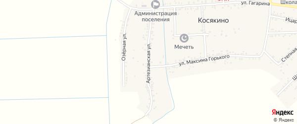 Артезианская улица на карте села Косякино Дагестана с номерами домов