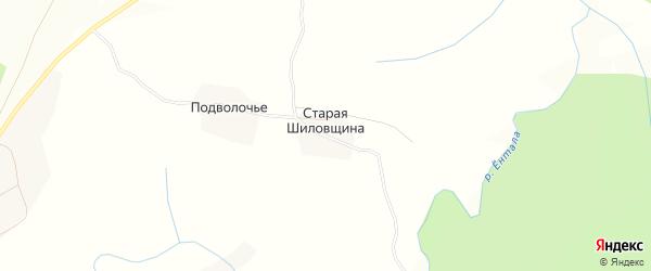 Карта деревни Старой Шиловщина в Вологодской области с улицами и номерами домов