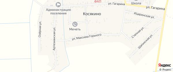 Улица Горького на карте села Косякино Дагестана с номерами домов