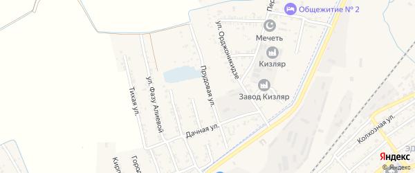 Прудовая улица на карте поселка им Жданова Дагестана с номерами домов