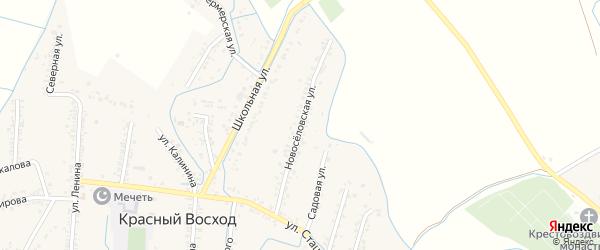 Новоселовская улица на карте села Красного Восхода Дагестана с номерами домов
