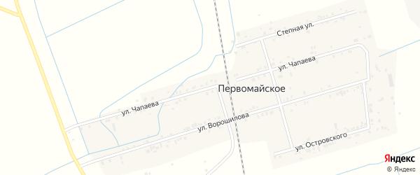 Улица Чапаева на карте Первомайского села с номерами домов