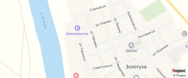 Улица Чапаева на карте села Золотухи Астраханской области с номерами домов