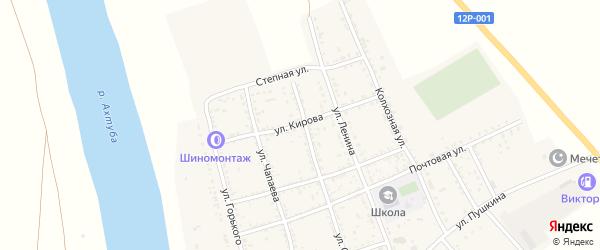 Улица Кирова на карте села Золотухи Астраханской области с номерами домов