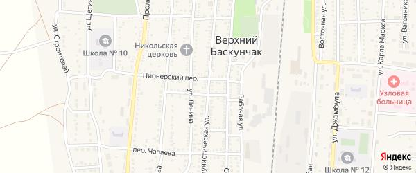 Коммунистическая улица на карте поселка Верхнего Баскунчака Астраханской области с номерами домов