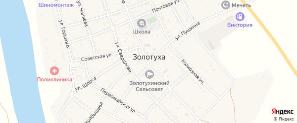 Пионерская улица на карте села Золотухи Астраханской области с номерами домов