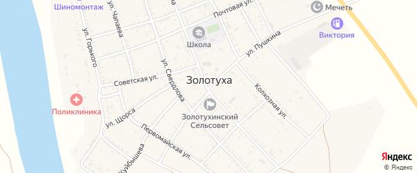 Советская улица на карте села Золотухи Астраханской области с номерами домов